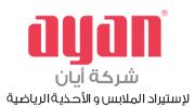 شركة أيان Logo